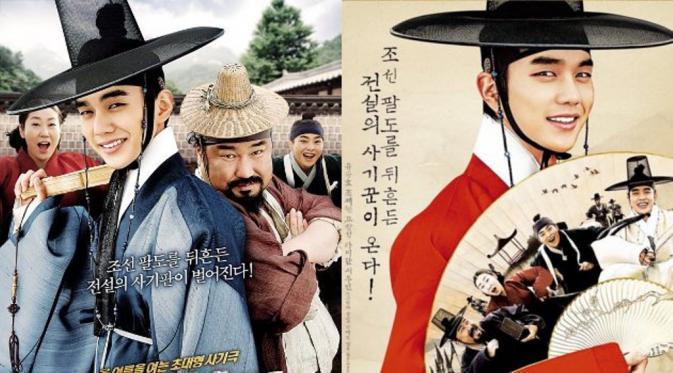 Kim Sun Dal dibintangi Yoo Seung Ho dan Xiumin EXO. foto: wowkeren