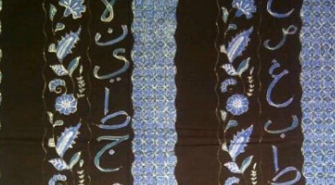 Batik hijaiyyah motif ceplok tunggal (Edhie Prayitno Ige/Liputan6.com)