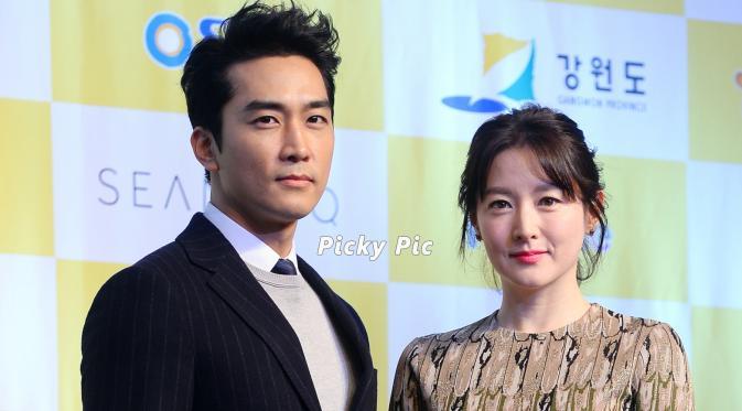 Lee Young Ae dan Song Seung Heon akan beradu akting dalam drama Saimdang (2017).