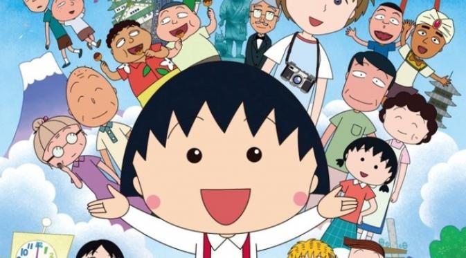 Anime yang akan diputar di bioskop itu memiliki judul sederhana, Eiga Chibi Maruko-chan.
