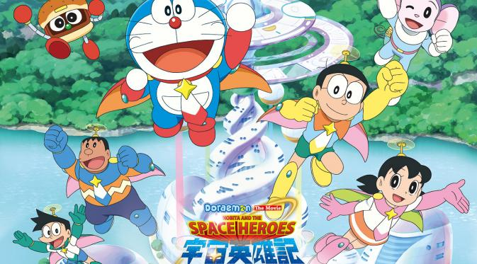 Download 900+ Gambar Doraemon Film HD Terbaik